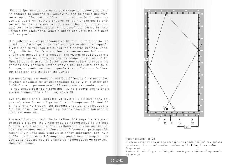 system_07